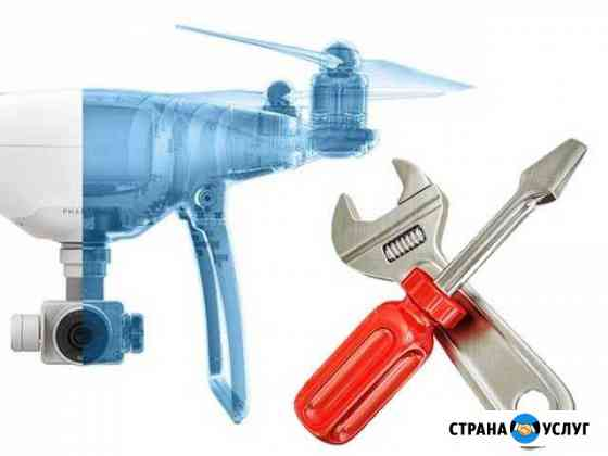 Сервисный ремонт квадрокоптеров DJI Phantom Владивосток