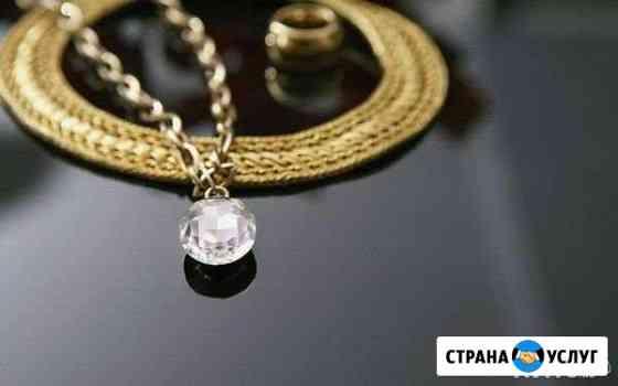 Изготовление ювелирных изделий Новосибирск