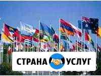 Флаги - изготовление в Волгограде и Волжском Волгоград