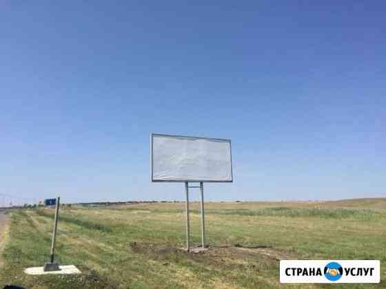 Аренда рекламный щит, билборд, рекламная поверхнос Ставрополь