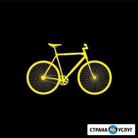 Ремонт велосипеда Вольск