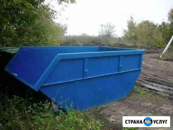 Вывоз мусора контейнерами + погрузка Иваново