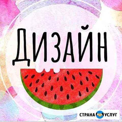 Графический дизайнер Khv Хабаровск