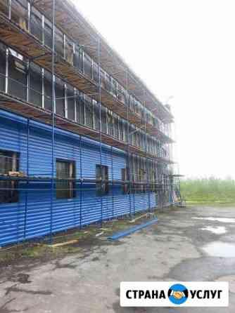 Леса строительные в аренду Мурманск