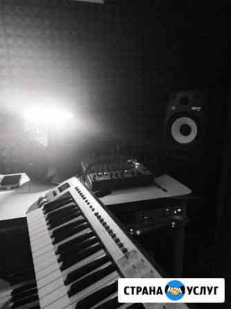 Студия звукозаписи,запись,сведение,мастеринг Рязань