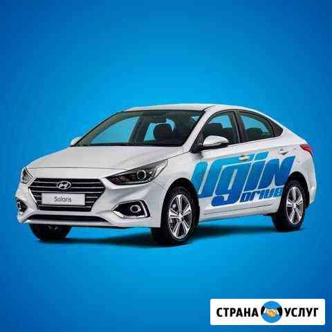 Аренда авто Якутск