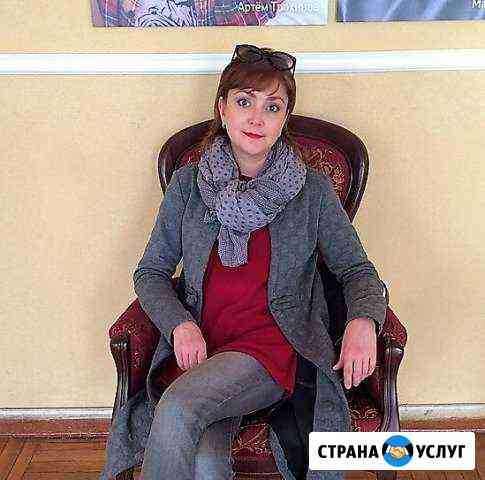 Риэлтор. Ваш помощник по вопросам недвижимости Ульяновск