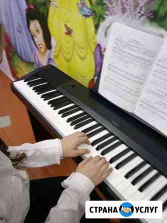 Частные уроки по фортепиано Грозный