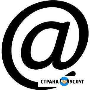 Настройка и обслуживание локальных сетей, серверов Белоярский
