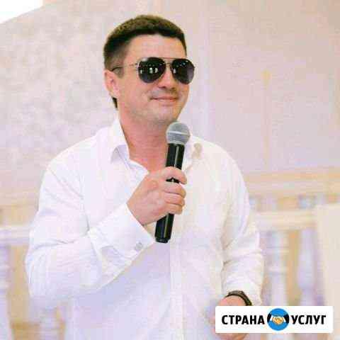 Ведущий свадеб и юбилеев, певец, ди-джей Ульяновск
