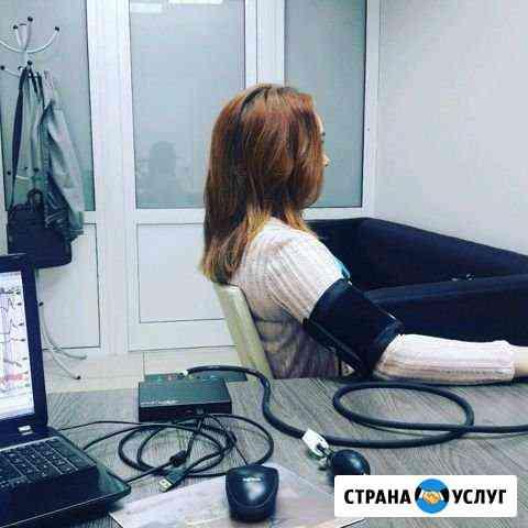 Полиграф, детектор лжи, психолог Барнаул