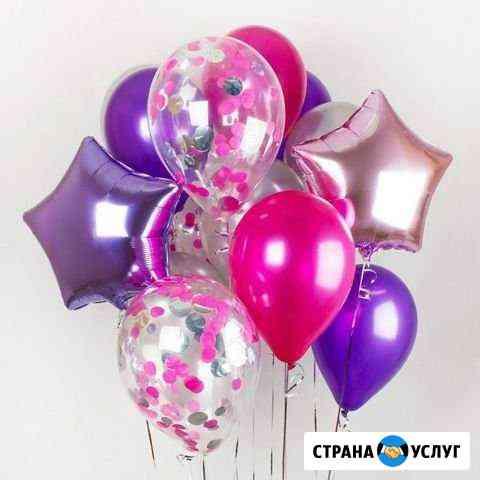 Гелиевые шары,доставка по городу бесплатно Орёл