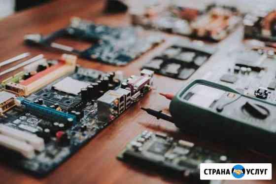 Ремонт компьютеров / ноутбуков в Благовещенске Благовещенск