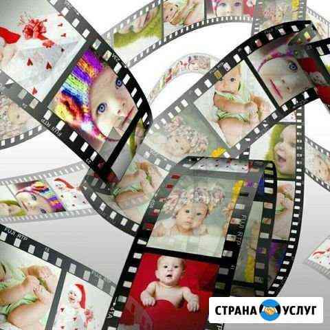 Создание видеопоздравлений,презентаций Йошкар-Ола