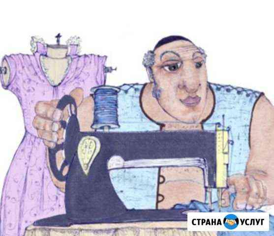 Пошив ремонт одежды.Строю лекала (любителям шить) Норильск