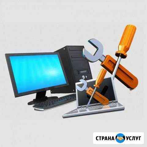 Ремонт и обслуживание компьютеров и ноутбуков Нарткала