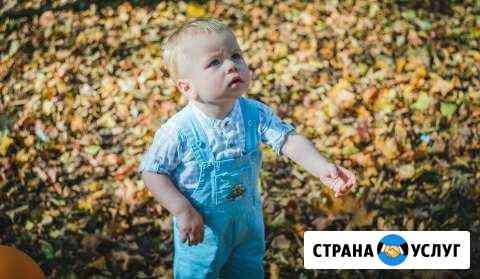 Няня для ваших детей Калининград
