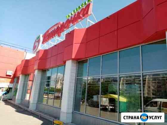 Мойка окон, фасадов, баннеров, балконов, любое ост Петрозаводск