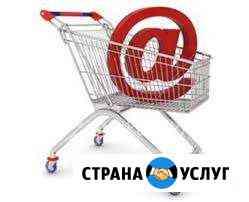 Изготовление сайта, сопровождение Архангельск