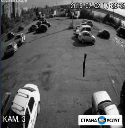 Автостоянка охраняемая Ярославль