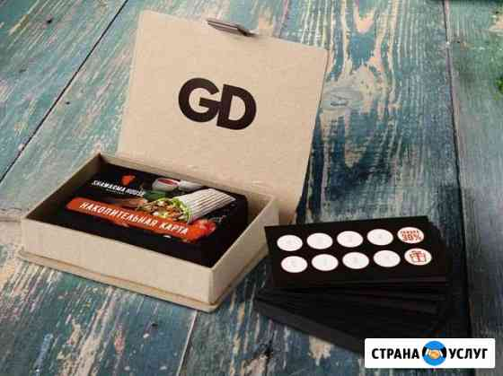 Дизайн рекламы Красноярск