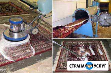 Стирка ковров Липецк