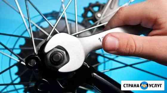 Ремонт велосипедов Набережные Челны