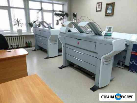 Печать сканирование фальцовка сшивка Омск