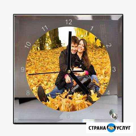 Часы с Вашим индивидуальным изоборажением Хабаровск