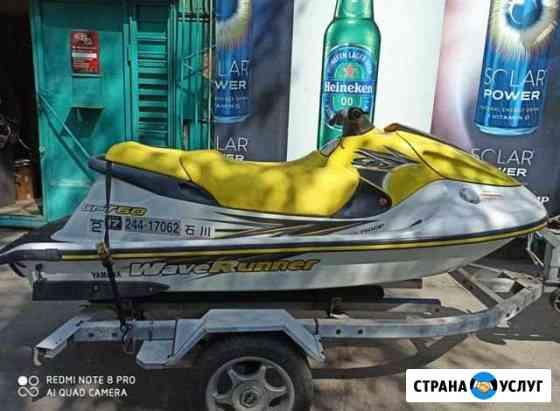 Прокат аренда гидроцикла Владивосток