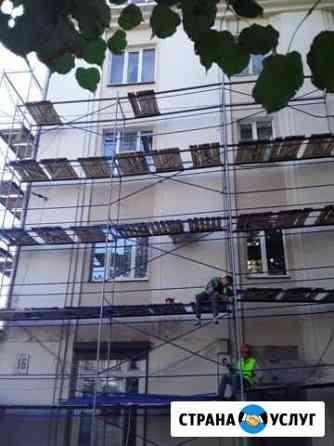 Леса строительные Петрозаводск
