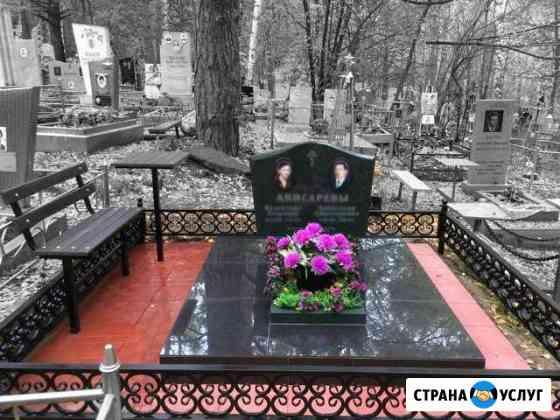 Памятники: изготовление, установка, реставрация Екатеринбург