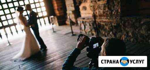 Свадебный фотограф, видеооператор, видеограф Брянск