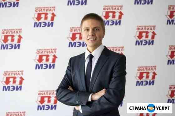 Репетитор по информатике и математике Смоленск