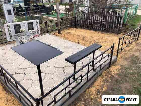 Уборка Волгоград