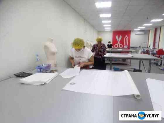 Обучение на закройщика Брянск
