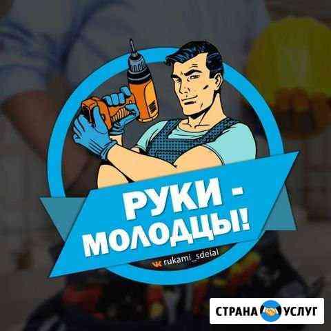 Вскрытие дверей Карачаевск