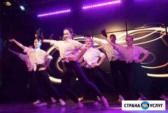 Современный танец + фитнес Рижский 16 Псков