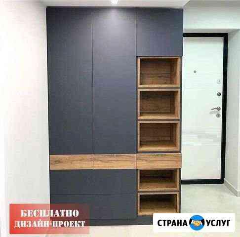 Мебель на заказ Чебоксары