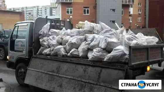 Вывоз мусора хлама утилизация Липецк