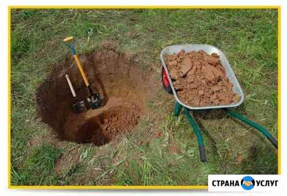 Землекопы. Земляные и садовые работы в Пензе и обл Пенза