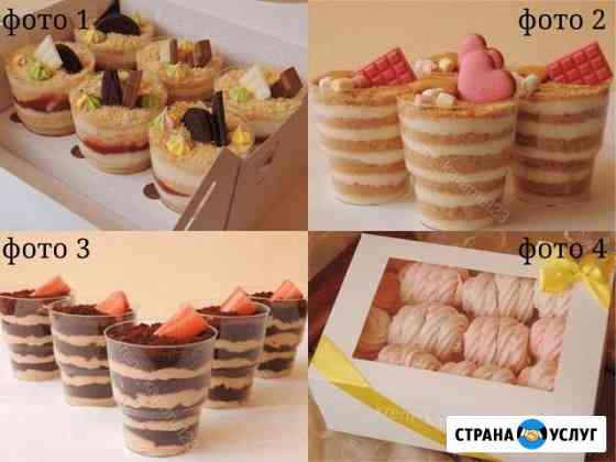 Торты десерты капкейки в Евпатории Евпатория