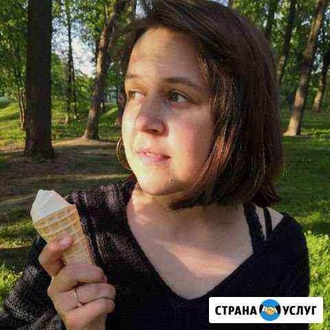 Психолог (консультация онлайн и офлайн) Псков