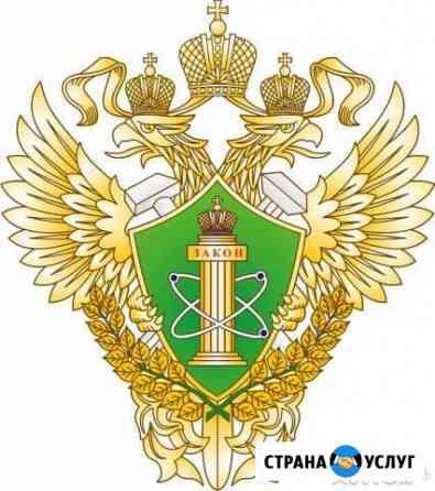Регистрация опасных производственных объектов Ноябрьск