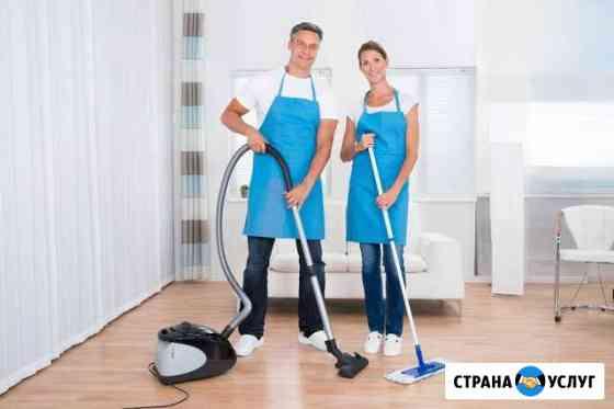 Качественная уборка без посредников Ижевск