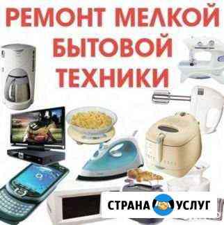 Ремонт бытовой техники Черкесск