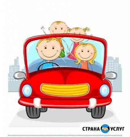 Услуги авто няни Волгодонск