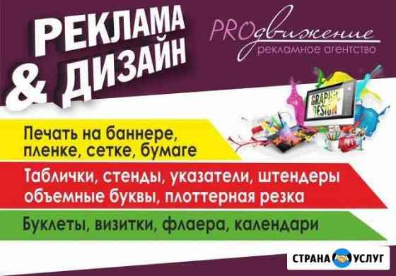 Реклама Коркино