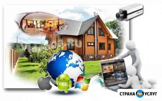 Установка и ремонт Видеонаблюдение и сигнализации Бобров