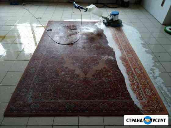 Профессиональная чистка ковров с доставкой на дом Ульяновск